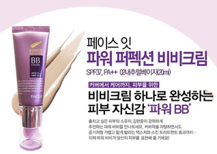 BB Cream Power Perfection The Face Shop Hàn Quốc