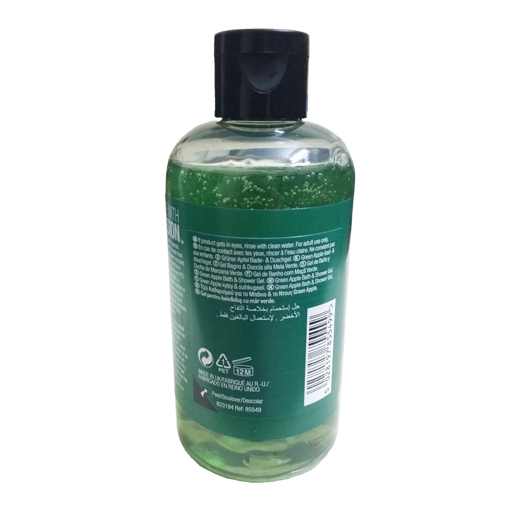 Gel tắm tinh chất táo xanh GREEN APPLE POMME VERTE The Body Shop 250ml