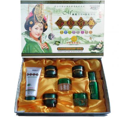 Bộ 7 sản phẩm mỹ phẩm hoàng cung Danxuenilan trắng da, trị nám - tàn nhang