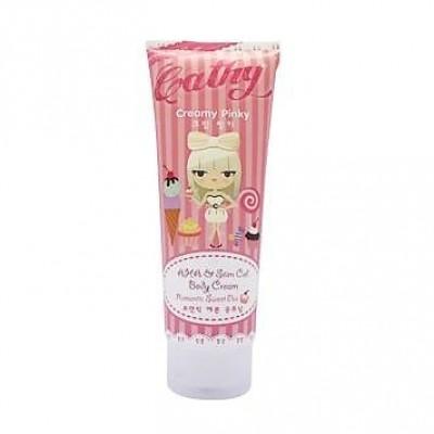 Kem dưỡng siêu trắng da Cathy Cream pink