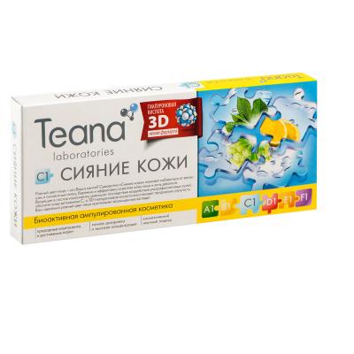 Tinh chất Serum Collagen Teana hộp 10 ống xách tay Nga
