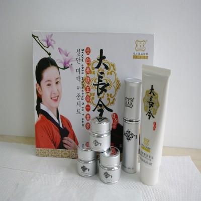Bộ mỹ phẩm trị nám, tàn nhang, trắng da cao cấp Dea Jang Keum Trắng (5in1) (A037) Hàn Quốc