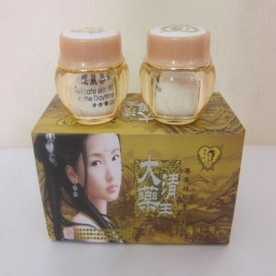 Bộ mỹ phẩm trắng da, trị nám, tàn nhang Dương Quý Phi 2in1 - Đài Loan (A016)