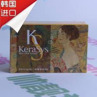 Xà bông nước hoa Kerasys cao cấp Hàn Quốc 100g