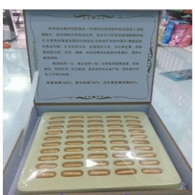 Vỉ 50 Viên tẩy chì - đào thải độc tố sản xuất theo công nghệ Đài Loan liên doanh Pháp