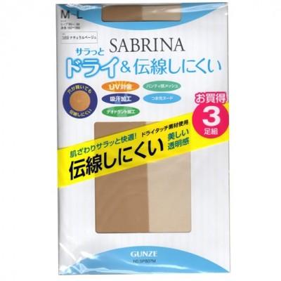 Quần tất Gunze Sabrina UV Nhật Bản
