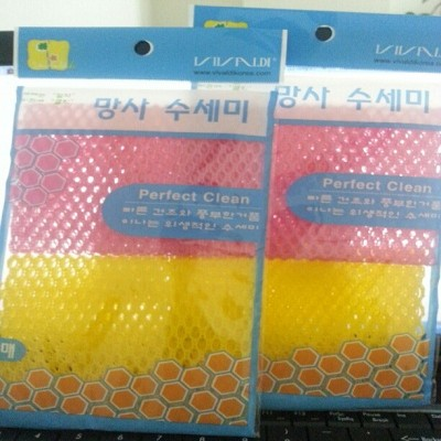 Lưới rửa bát perfect clean - Hàn Quốc