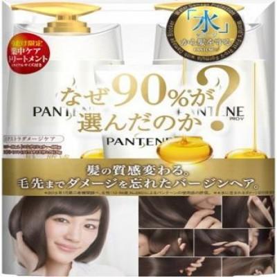 Bộ dầu gội, xả, dưỡng tóc Pantene Nhật Bản