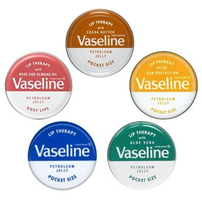 Son dưỡng môi vaseline petroleum jelly - Anh