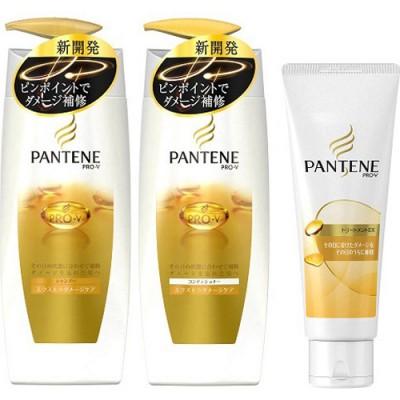 Bộ 3 Gội Xả Ủ Pantene Pro vàng phục hồi tóc hư tổn 480g Nhật Bản